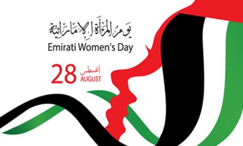 El empoderamiento de las Mujeres Emiratíes