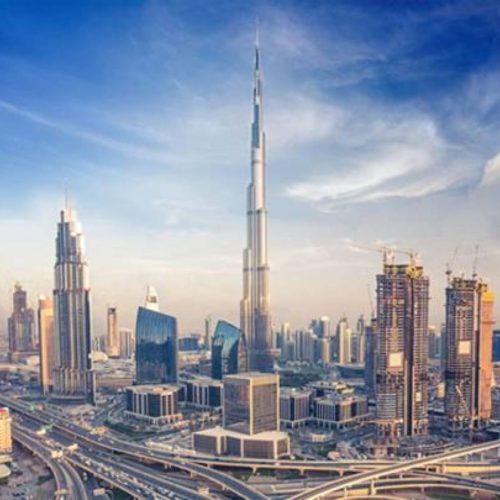 Foro Empresarial Emiratos Árabes Unidos y Colombia