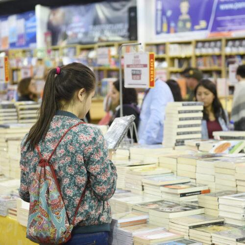 Ferias regionales del libro en el segundo semestre de 2020 serán virtuales