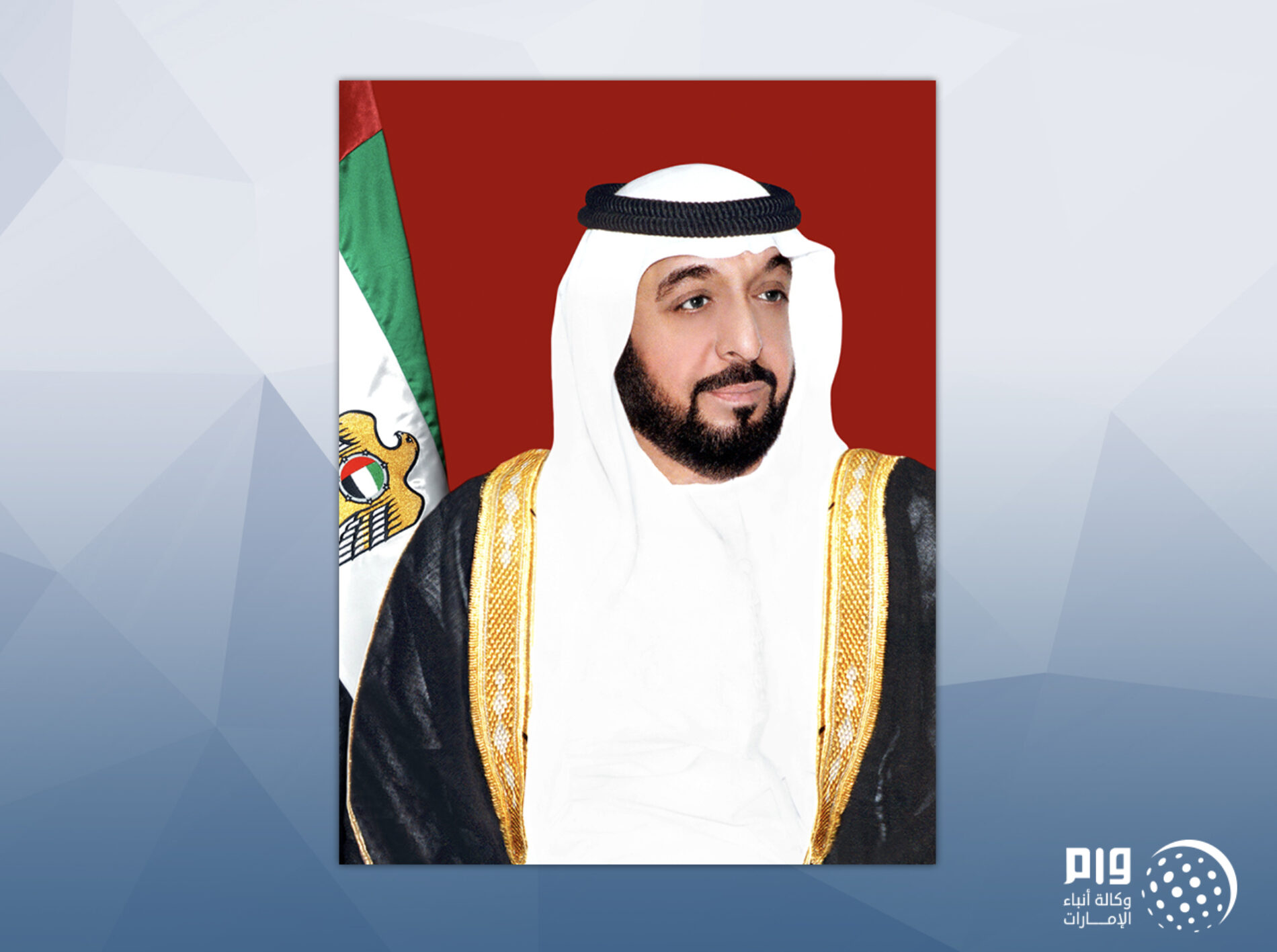 Khalifa bin Zayed: Planta de Energía Nuclear de Barakah es motivo de orgullo