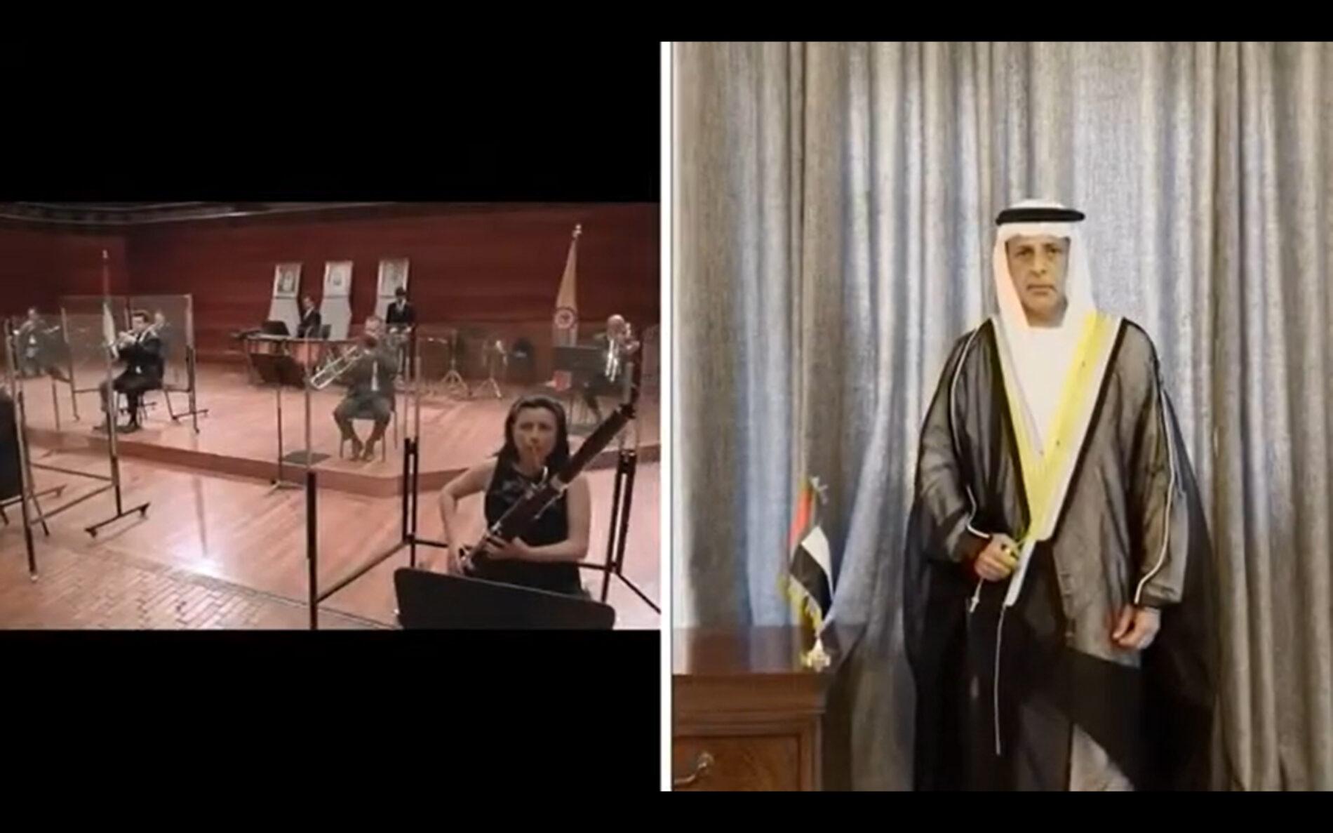EAU celebró su Día Nacional 49