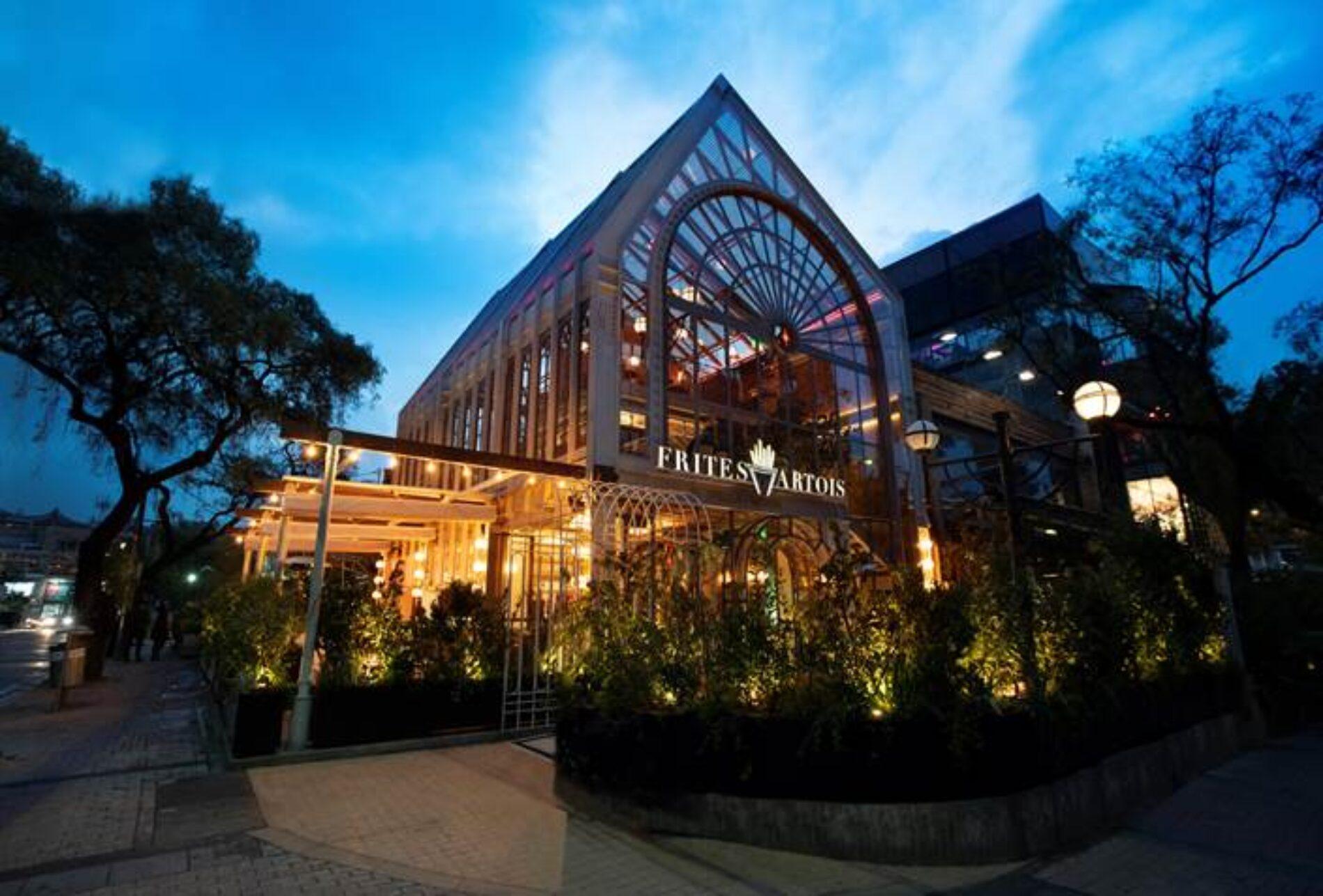 Frites Artois: el primer restaurante de Stella Artois en el mundo abre sus puertas en la zona T de Bogotá