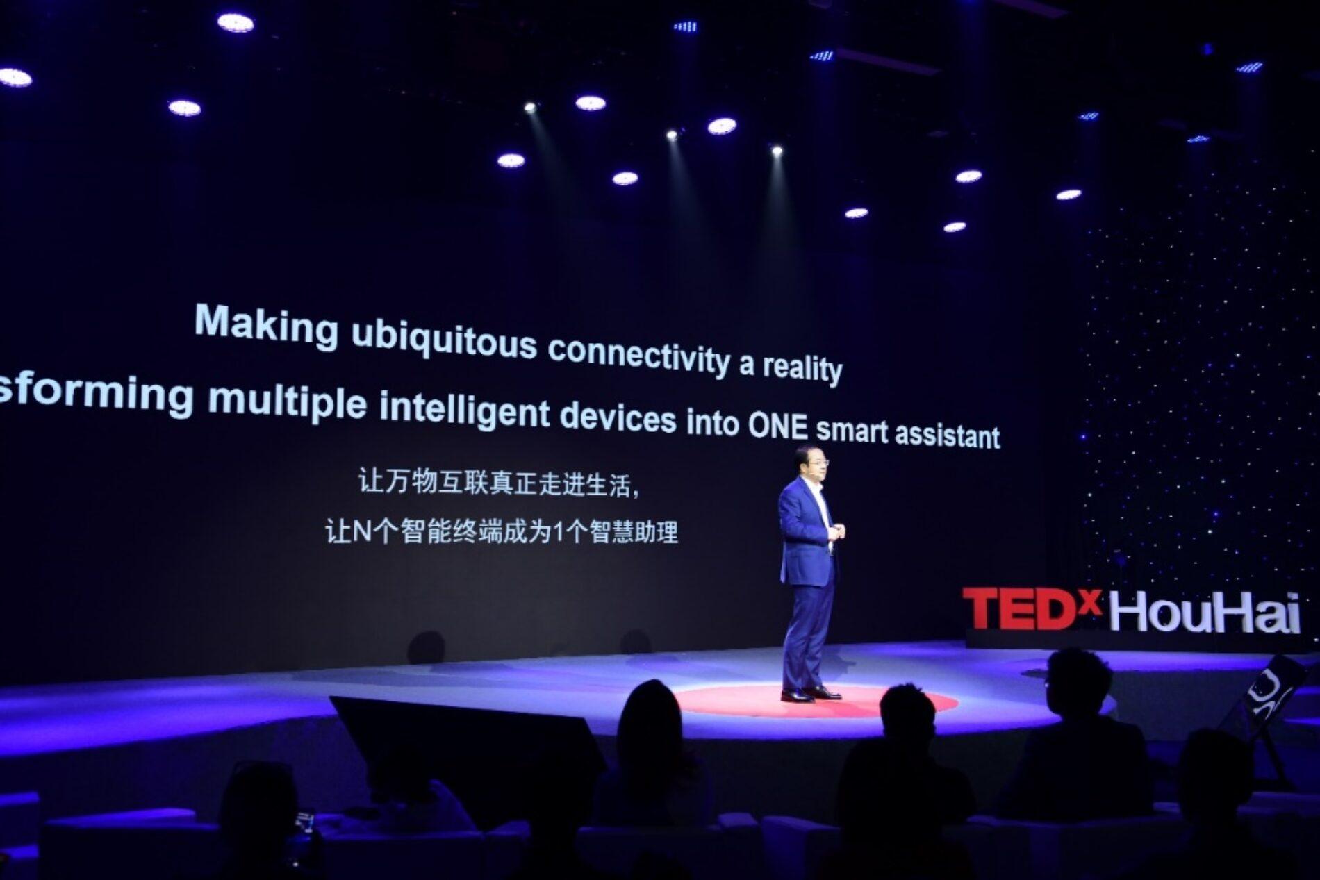 La tecnología cambia vidas y alimenta sueños