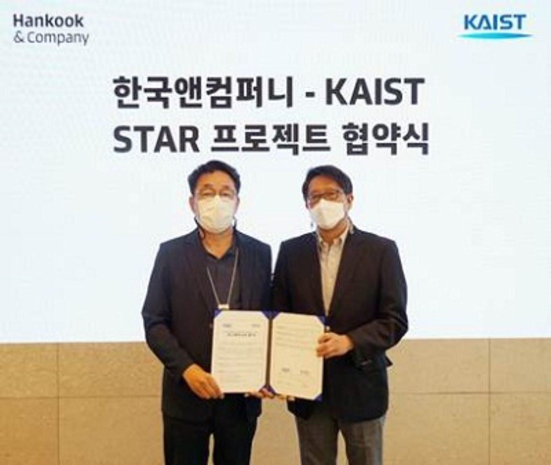 Hankook & Company extiende acuerdo con la universidad KAIST para continuar la operación del Centro de Innovación Digital